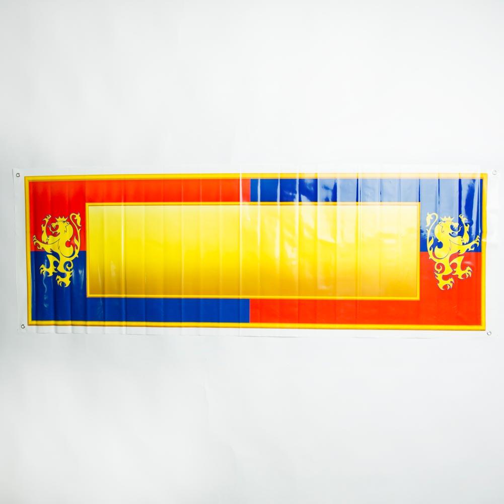 Medieval Crest Banner
