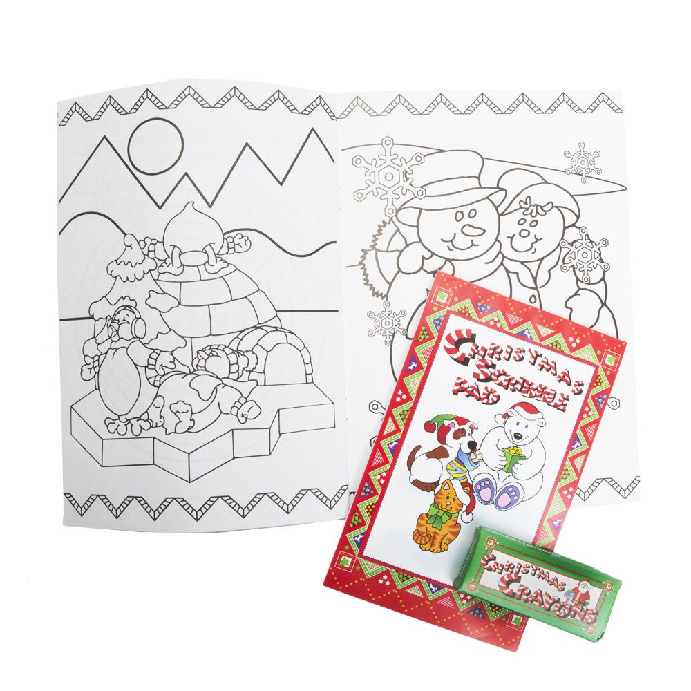 Christmas Activity Sets 146-595
